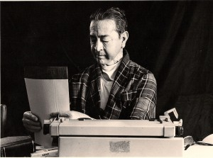 Efraín Huerta, 1981. Fotografía de Maritza López.