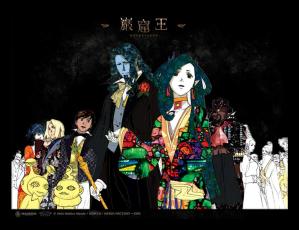 Cartel Manga de Gankutsuou (2004).